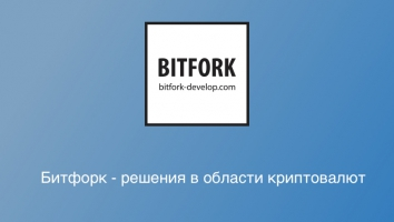 bitfork develop