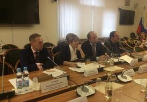 Заседание рабочей группы по регулированию криптовалют