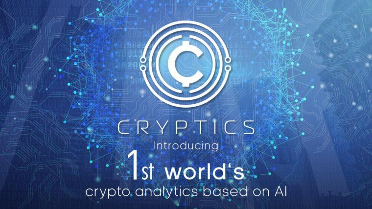 Cryptics создаст инфраструктуру для частных криптофондов - Coinside.ru