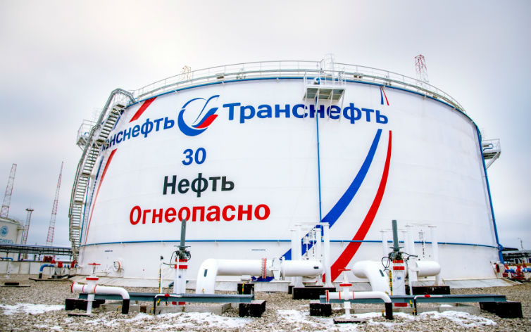 «Транснефть» ждет  восстановления  транзита туркменской нефти через РФ  в 2018-ом году
