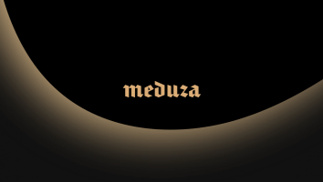 meduza логотип